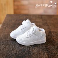 女宝宝运动鞋秋季男童小白鞋1-3岁童鞋儿童高帮加绒皮面二棉板鞋