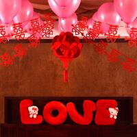 婚房装饰无纺布喜字拉花套餐结婚庆用品婚礼客厅卧室布置花球拉花
