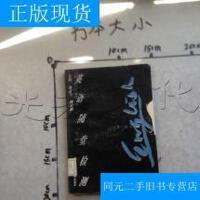 【二手旧书9成新】英语随堂检测---[ID:481425][%#249G5%#]---[中图分类法][!G633.4