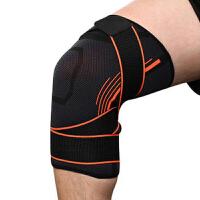 征伐 护膝 户外运动骑行登山护具篮球足球耐磨透气护膝盖加压带针织护膝 单只装