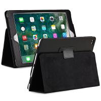 2018新款ipad保护套真皮9.7英寸a1893苹果平板简约A1822皮套mini3 Mini 1/2/3荔枝纹-黑