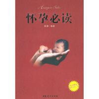 �言斜刈x(附VCD光�P一��) ��o 中���D女出版社 9787802030626