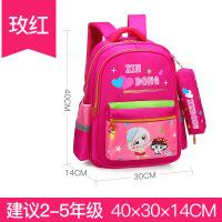小学生男孩女孩书包1-4-3-5年级8背包超轻防泼6-12周岁可爱双肩包