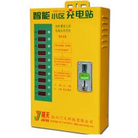 家用10路充电器电瓶车电动车小区投币式慢速智能充电站充电桩