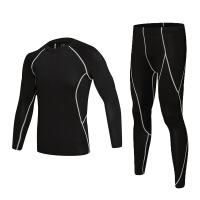 跑步运动套装男长袖秋冬健身高弹速干衣篮球足球晨跑紧身衣训练服克