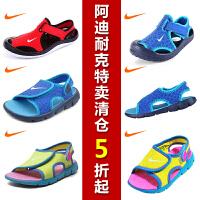 【特卖款】耐克nike童鞋 儿童凉鞋运动鞋休闲鞋特卖清仓5折起 386521 700