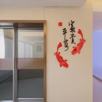 亚克力3d立体自粘墙贴家装饰品客厅卧室餐厅玄关沙发背景墙壁纸贴画 A款 黑+中国红 大