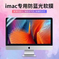 苹果iMac台式一体机电脑屏幕膜防蓝光贴膜保护膜21.5寸27寸 iMac 27寸防蓝光