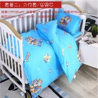 幼儿园被子三件套入园床品宝宝午睡被儿童被褥六件套床上用品