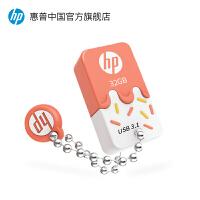 hp惠普u�P32g�W生usb3.1少女生��意��性可�劭ㄍ�迷你3.0��X���P正品正版