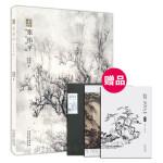 画坛名师大讲堂――张伟平讲山水画