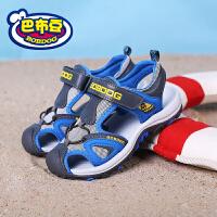 【全场满100减50】巴布豆童鞋 2018夏季新款男童凉鞋防撞护指包头凉鞋防滑沙滩凉鞋