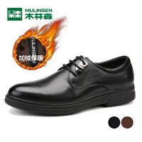 木林森男鞋冬季保暖加绒皮鞋真皮商务休闲鞋绒里休闲皮鞋