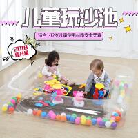 儿童充气宝宝沙池套装组家用 小孩幼儿决明子玩具沙室内玩沙沙滩池