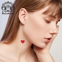 皇家莎莎925银针耳环女长款爱心耳钉气质耳链简约耳线流苏耳坠