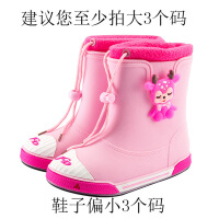 №【2019新款】冬天小朋友穿的单靴时尚款水鞋水靴带绒女宝宝加绒防水雨鞋儿童筒靴春秋
