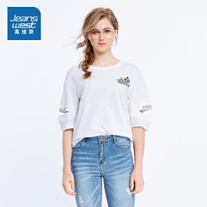 [尾品汇价:43.9元,20日10点-25日10点]真维斯女装 夏装 时尚圆领印花短袖T恤