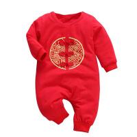 宝宝连体衣服秋冬女婴儿加厚0一1岁3个月中国风男童2唐装复古qg