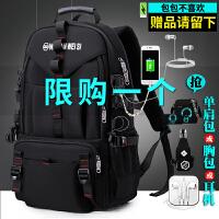 背包男双肩包旅行户外轻便旅游行李包大容量时尚休闲潮流登山书包