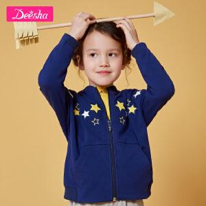 【3折价:71】笛莎童装女童外套2019春季新款中大童儿童星星款长袖拉链圆领外套
