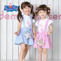 【满100减50】小猪佩奇正版童装女童夏装2018夏季新款假两件拼接条纹连衣裙