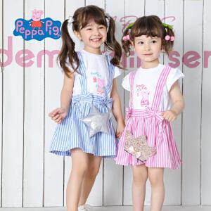 【2件3折】小猪佩奇正版童装女童夏装2018夏季新款假两件拼接条纹连衣裙