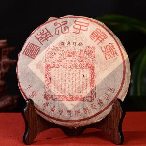 【7片一起拍】2005年 勐海 百年醇韵 古树熟茶 357克片