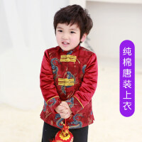 新款2018儿童唐装棉衣男童秋冬季汉服童装中国风复古风喜庆拜年服 130(130cm 建议125-135cm)