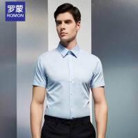 罗蒙(ROMON)短袖衬衫男2018新款男士蓝色免烫纯色青年修身短袖上衣