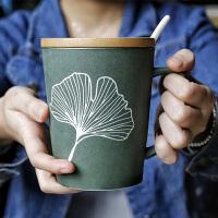 简约树叶水杯创意磨砂陶瓷杯子个性带盖带勺马克杯咖啡杯办公大杯