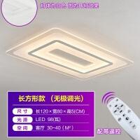 吸顶灯客厅灯简约现代大气家用灯具led客厅大灯长方形卧室灯