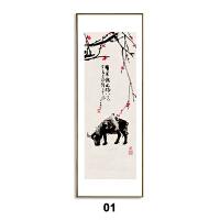 新中式客厅装饰画背景墙壁画餐厅书房玄关办公室竖版水墨字画挂画 60*180 酷黑色画框 单幅价格