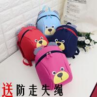 儿童背包男婴幼儿可爱宝宝双肩女防走丢失包1-2岁3小书包潮牵引绳