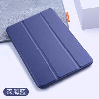 苹果iPad Pro10.5寸保护套硅胶A1701平板MQDY2CH/A电脑全包防摔壳 Pro10.5软壳 深海蓝