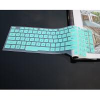 15.6寸笔记本电脑键盘膜华硕飞行堡垒7 FX95G键盘膜键位保护贴膜
