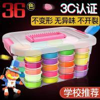 超轻粘土彩泥橡皮泥太空雪花12色24色36色无毒黏土套装儿童玩具