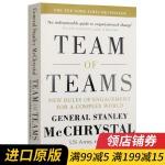 LTeam of Teams 赋能 英文原版 打造应对不确定性的敏捷团队 黄金法则 乔布斯传作者作序 英文版纽约时报畅