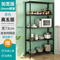 家居生活用品浴室置物架卫生间用品用具免打孔厨房置物架货架收纳架
