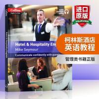 柯林斯酒店英语教程 英文原版 Hotel and Hospitality English 酒店英语 客人接待 外宾交流
