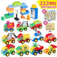 儿童积木玩具�犯叽罂帕F醋盎�木2-3-6周岁7-8-10男孩宝宝