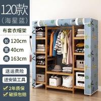 20190226154633357衣柜简易单人实木衣橱简约现代经济型省空间双人组装多功能布衣柜