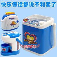 幼儿童玩具厨房仿真迷你小家电过家家生活居家洗衣机男女孩礼物