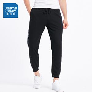 [尾品汇价:67.9元,20日10点-25日10点]真维斯男装 夏装 针织卫衣布慢跑七分裤