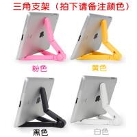 三星TAB A a6 10.1英寸保护套 T585C平板电脑N外包软壳 T580 三角支架(备注颜色)