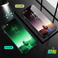 苹果6plus手机壳送钢化膜iphone6plus男女夜光玻璃壳创意保护外套 苹果6plus 初心
