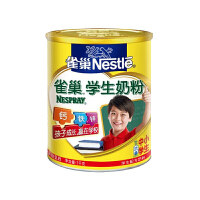 【中粮我买】雀巢学生奶粉(罐装1000g)