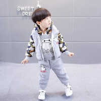 男宝宝冬装套装0一1-2-3岁韩版潮秋装4小男童洋气5儿童三件套 90cm(90码建议身高75-85cm 年龄1-2