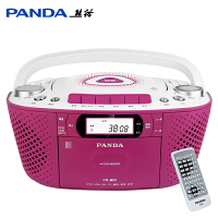 熊猫/PANDA CD-810收录机磁带机录音机磁带机DVD碟MP3全能复读机学习机 玫红