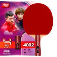 红双喜 DHS 双面反胶弧圈结合快攻乒乓球拍单拍R4002(横拍)