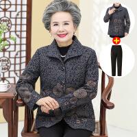№【2019新款】送奶奶的装棉袄冬装外套中老年人女装妈妈60-70-80岁太太衣服